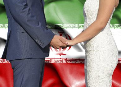 Erwerb der Staatsangehörigkeit Irans durch Eheschließung und Geburt