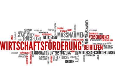 حمایتها و مشوقهای دولت آلمان